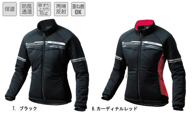 パールイズミ W7900-BL ストレッチ インサレーション ジャケット 女性用  【送料無料】(沖縄・離島を除く)