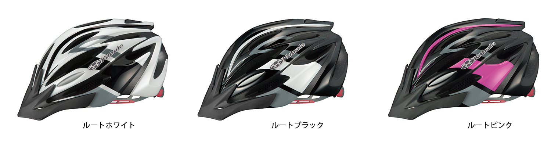 OGK Kabuto ALFE LADIES アルフェ レディース XS/S 自転車 ヘルメット 【送料無料】(沖縄・離島を除く)