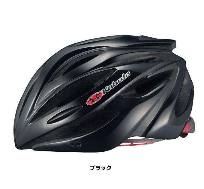 OGK Kabuto ALFE アルフェ ブラック 自転車 ヘルメット 【送料無料】(沖縄・離島を除く)