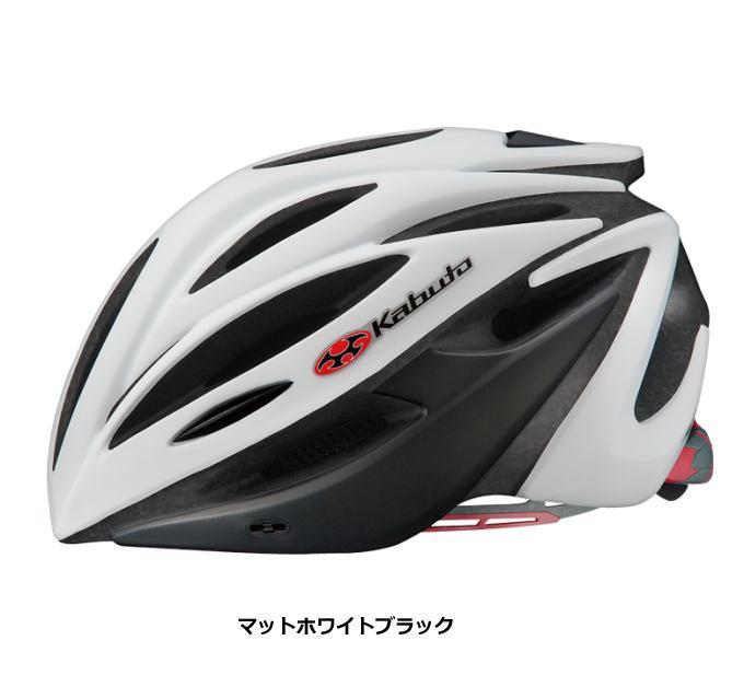 OGK Kabuto ALFE マットホワイトブラック 自転車 ヘルメット 【送料無料】(沖縄・離島を除く)