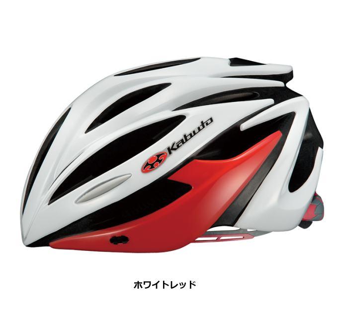 OGK Kabuto ALFE ホワイトレッド 自転車 ヘルメット 送料無料 沖縄・離島は追加送料かかります