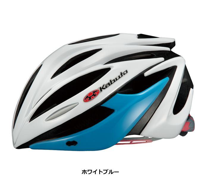 OGK Kabuto ALFE ホワイトブルー 自転車 ヘルメット 【送料無料】(沖縄・離島を除く)