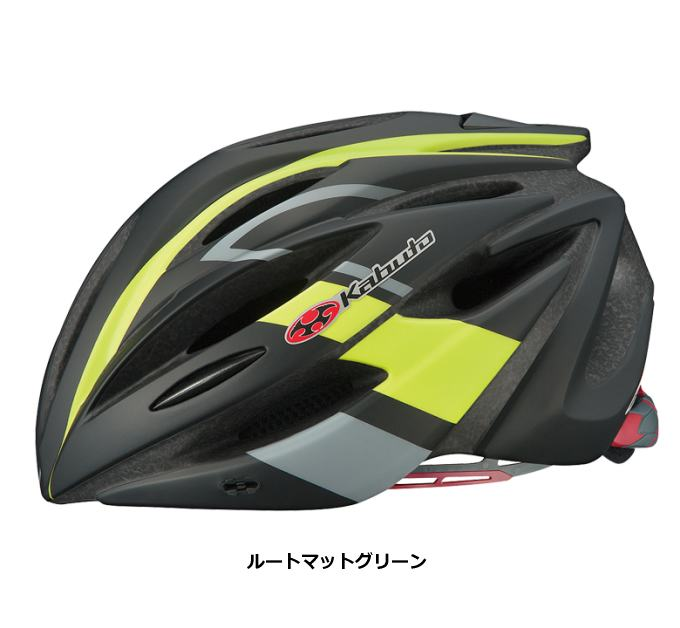 OGK Kabuto ALFE ルートマットグリーン M/L 自転車 ヘルメット 【送料無料】(沖縄・離島を除く)