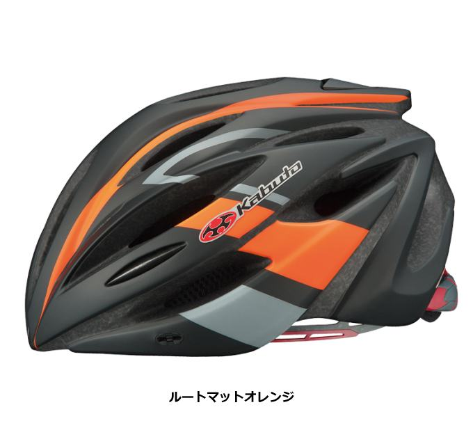 OGK Kabuto ALFE ルートマットオレンジ M/L 自転車 ヘルメット 【送料無料】(沖縄・離島を除く)