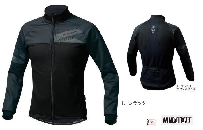 パールイズミ 3500-BL ウィンドブレーク ジャケット 【送料無料】(沖縄・離島を除く)