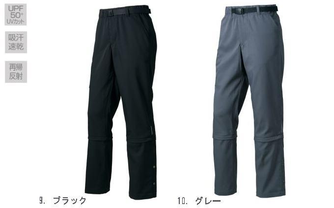パールイズミ フリージー 9130 バイカーズ パンツ 自転車 【送料無料】(沖縄・離島を除く)