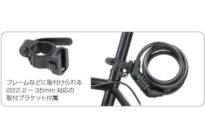 楽天市場】GIZA ギザ WL-654 コンビネーションロック (φ10 x 1,800mm ...