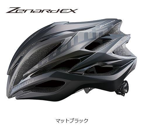 最安値挑戦 オージーケーカブト JCF公認 ゼナードEX OGK Kabuto ヘルメット 送料無料 マットブラック 沖縄 別倉庫からの配送 ZENARD-EX 離島は追加送料かかります 自転車
