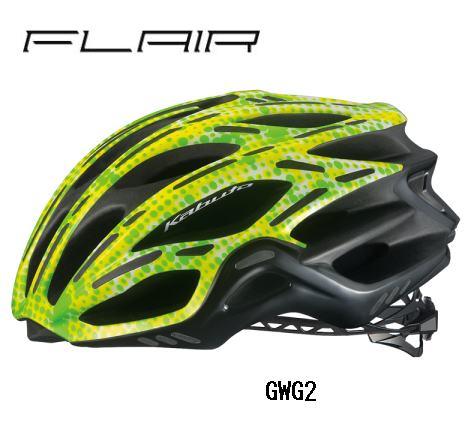OGK Kabuto ヘルメット FLAIR フレアー 【GWG2】 【送料無料】(沖縄・離島を除く)自転車