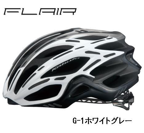 OGK Kabuto ヘルメット FLAIR フレアー 【G-1ホワイトグレー】送料無料 沖縄・離島は追加送料かかります自転車