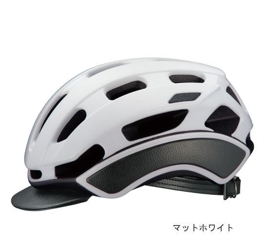 OGK Kabuto KOOFU コーフー BC-Oro マットホワイト 自転車 ヘルメット 送料無料 沖縄・離島は追加送料かかります