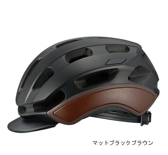 OGK Kabuto KOOFU コーフー BC-Oro マットブラックブラウン 自転車 ヘルメット 【送料無料】(沖縄・離島を除く)