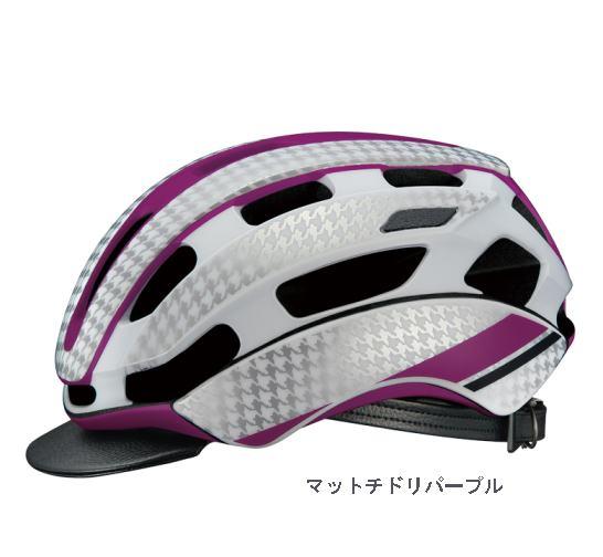 OGK Kabuto KOOFU コーフー BC-Oro マットチドリパープル 自転車 ヘルメット 【送料無料】(沖縄・離島を除く)