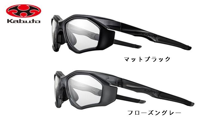 OGK kabuto サングラス 301DPH (防曇クリア調光) 自転車 【送料無料】(沖縄・北海道・離島は追加送料かかります)