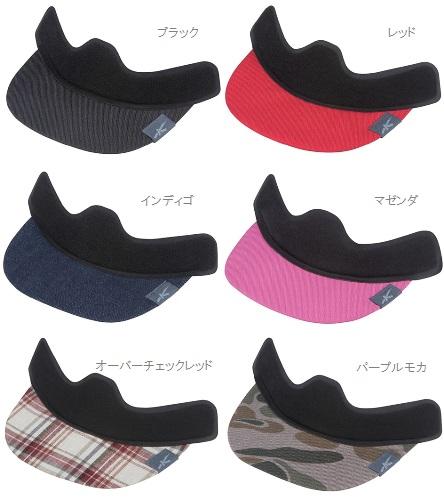 オージーケーカブト ヘルメットパーツ BitVisor OGK Kabuto 自転車 5☆好評 ヘルメット 新入荷 流行 ビットバイザー