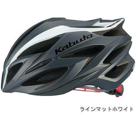 OGK Kabuto STEAIR ステアー ラインマットホワイト 自転車 ヘルメット 【送料無料】(沖縄・離島を除く)