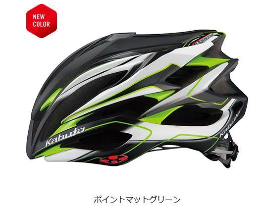 OGK Kabuto Zenard ゼナード【ポイントマットグリーン】 自転車 ヘルメット 【送料無料】(沖縄・離島を除く)
