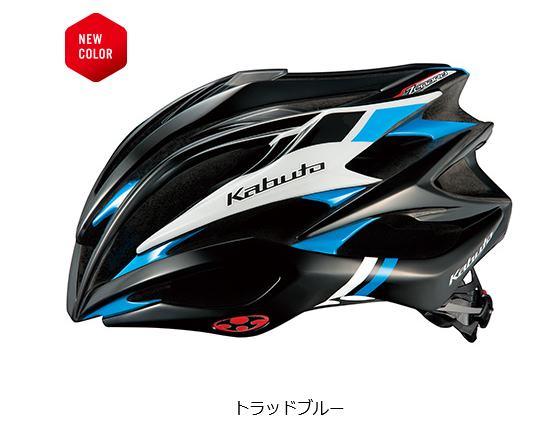 OGK Kabuto Zenard ゼナード【トラッドブルー】 自転車 ヘルメット 【送料無料】(沖縄・離島を除く)