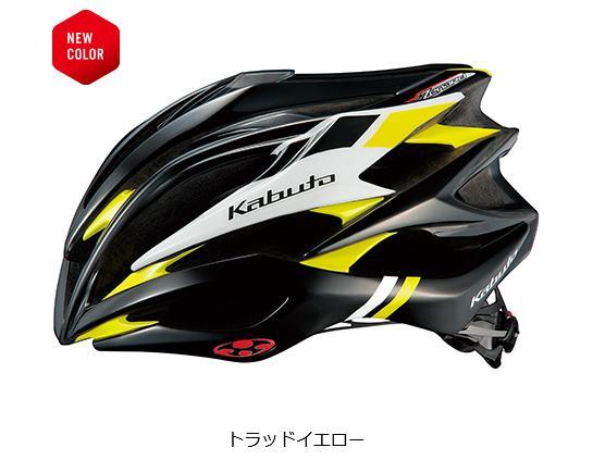 OGK Kabuto Zenard ゼナード【トラッドイエロー】 自転車 ヘルメット 【送料無料】(沖縄・離島を除く)