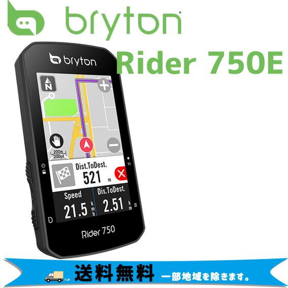 bryton GPSサイクリングコンピューター 高級な ブライトン Rider750E 本体セット 一部地域を除く ついに入荷 自転車 送料無料 サイクルコンピューター カラー液晶