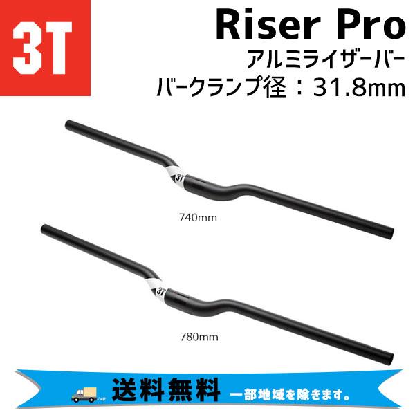 スリーティー フラットハンドル 3T ハンドルバー Riser 送料無料 業界No.1 Pro 一部地域は除く 再再販 アルミライザーバー バークランプ径:31.8mm