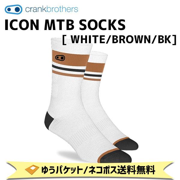 クランクブラザーズ サイクルウェア 靴下 高い通気性 crank モデル着用&注目アイテム brothers ソックス ICON MTB SOCKS 自転車 BK ホワイト BROWN ネコポス送料無料 ゆうパケット WHITE ブラウン 予約 ブラック