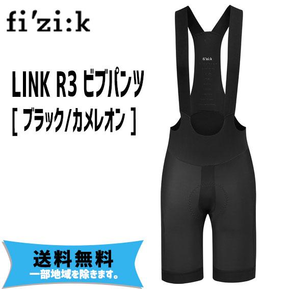 FIZIK メンズMEN男性用 セール特価 自転車 fi'zi:k フィジーク LINK R3 一部地域は除く 送料無料 パフォーマンスフィット カメレオン 販売実績No.1 ブラック ビブパンツ