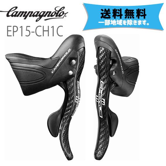 カンパニョーロ CAMPAGNOLO エルゴパワーレバー 11s 15~19 EP15-CH1C 送料無料 一部地域は除く