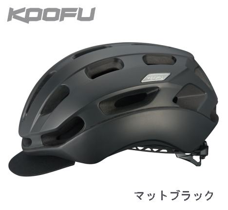 OGK Kabuto KOOFU BC-GLOSBE-2 【マットブラック】 【送料無料】(沖縄・北海道・離島は追加送料かかります)自転車 ヘルメット
