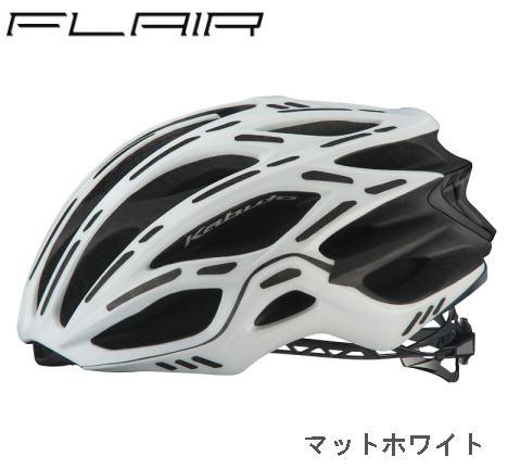 OGK Kabuto ヘルメット FLAIR フレアー 【マットホワイト】 【送料無料】(沖縄・離島を除く)自転車