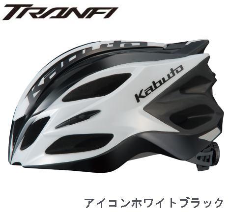 OGK Kabuto ヘルメット TRANFI トランフィ 【アイコンホワイトブラック】 【送料無料】(沖縄・離島を除く)自転車