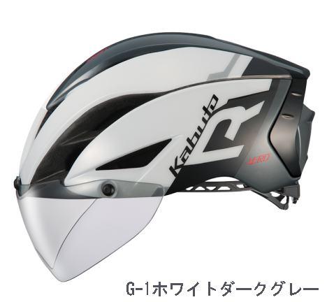 OGK Kabuto ヘルメットAERO-R1 【G-1ホワイトダークグレー】 【送料無料】(沖縄・離島を除く)自転車