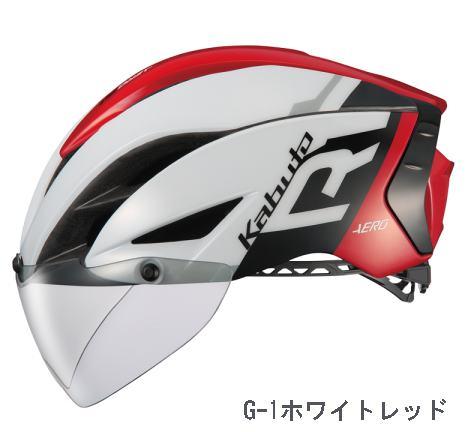 OGK Kabuto ヘルメット AERO-R1【G-1ホワイトレッド】 送料無料 沖縄・離島は追加送料かかります自転車