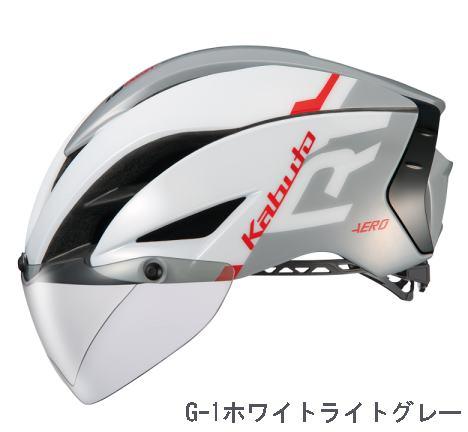OGK Kabuto ヘルメット AERO-R1 【G-1ホワイトライトグレー】 【送料無料】(沖縄・離島を除く)自転車