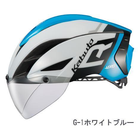 OGK Kabuto ヘルメット AERO-R1 【G-1ホワイトブルー】 【送料無料】(沖縄・離島を除く)自転車