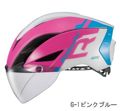 OGK Kabuto ヘルメット AERO-R1 【G-1ピンクブルー】 【送料無料】(沖縄・離島を除く)自転車