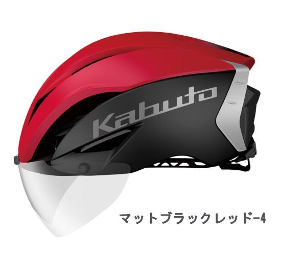 OGK Kabuto AERO-R1 自転車 ヘルメット 【マットブラックレッド-4】 【送料無料】(沖縄・離島を除く)