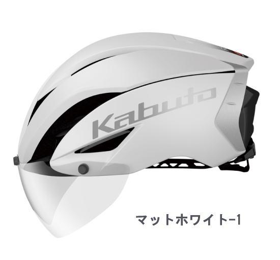 OGK Kabuto AERO-R1 自転車 ヘルメット 【マットホワイト-1】 【送料無料】(沖縄・離島を除く)
