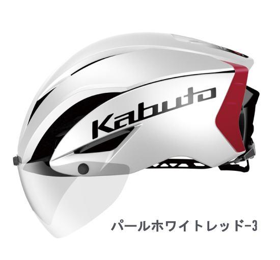 OGK Kabuto AERO-R1 自転車 ヘルメット 【パールホワイトレッド-3】 【送料無料】(沖縄・離島を除く)