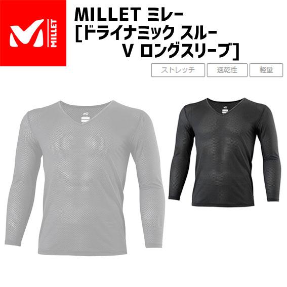 男性用 長袖 未使用 超歓迎された MILLET ミレー ドライナミック スルー メンズ アンダーウェア ロングスリーブ MIV01884 V 自転車