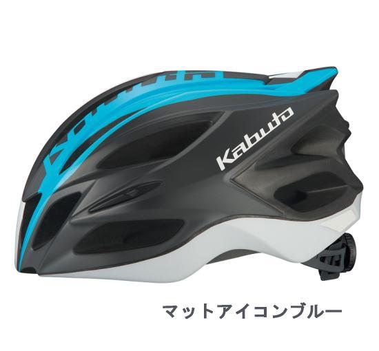 OGK Kabuto TRANFI トランフィ 【マットアイコンブルー】 【送料無料】(沖縄・離島を除く) 自転車 ヘルメット