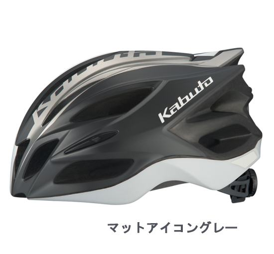 OGK Kabuto TRANFI トランフィ 【マットアイコングレー】 【送料無料】(沖縄・離島を除く) 自転車 ヘルメット