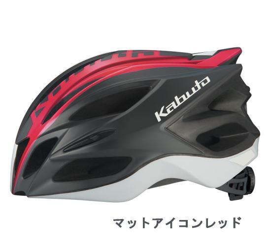 OGK Kabuto TRANFI トランフィ 【マットアイコンレッド】 【送料無料】(沖縄・離島を除く) 自転車 ヘルメット