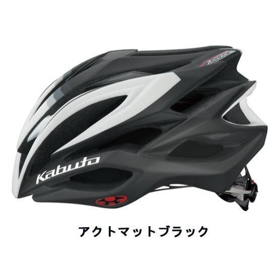 OGK Kabuto Zenard ゼナード 【アクトマットブラック】 自転車 ヘルメット 【送料無料】(沖縄・離島を除く)