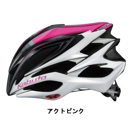 OGK Kabuto Zenard ゼナード 【アクトピンク】 自転車 ヘルメット 【送料無料】(沖縄・離島を除く)