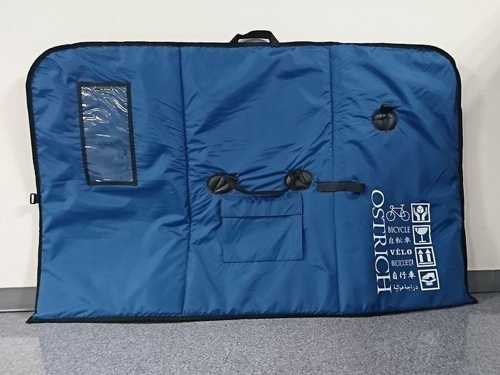 オーストリッチ トラベルバッグ OS-500 ネイビーブルー 自転車 【送料無料】(沖縄・離島を除く)