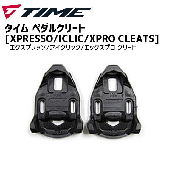 エクスプレッソ アイクリック エックスプロ CLEATS TIME お見舞い タイム XPRO 激安卸販売新品 3613742725796 XPRESSO クリートセット 自転車 ICLIC