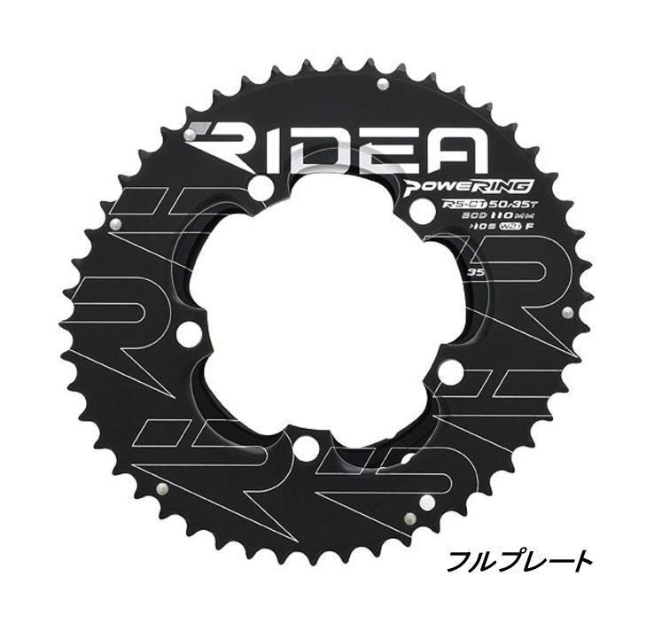 RIDEA リデア Powering F W2T 5arms 53/39W2-FR5ST チェーンリング 自転車 【送料無料】(沖縄・離島を除く)
