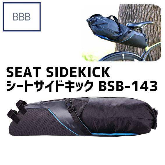 BBB ビービービー SEAT SIDEKICK シートサイドキック  BSB-143 サドルバッグ 自転車