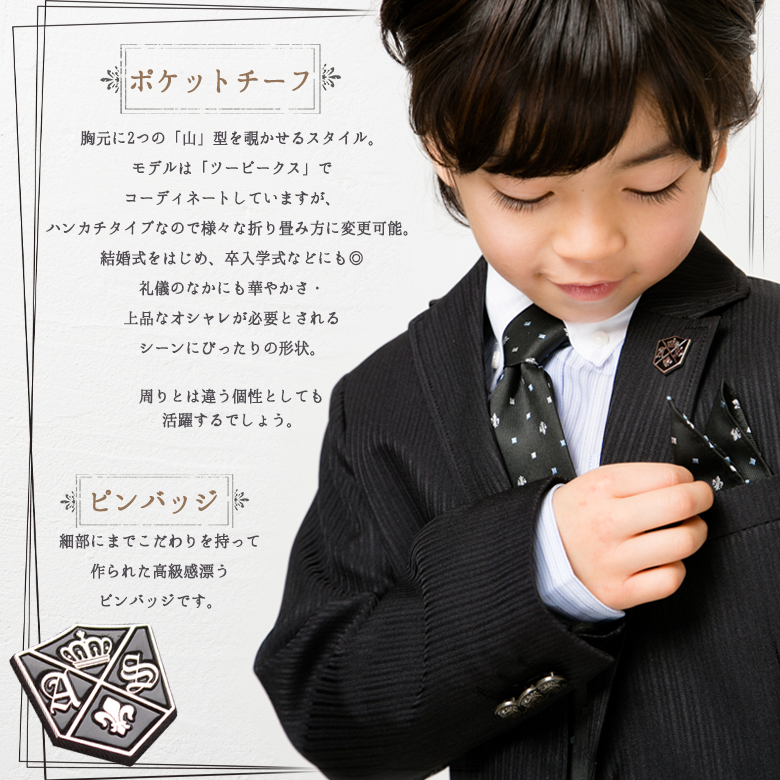 4d5c0b0925eb0 楽天市場 入学式 スーツ 男の子 子供服 110 120 130 男の子フォーマル ...